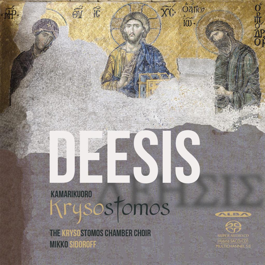 Deesis